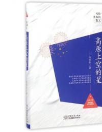 2018年新书推荐1月