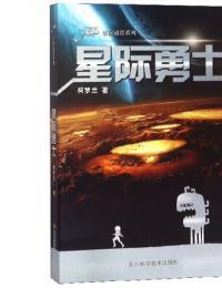 2019年新书推荐9月